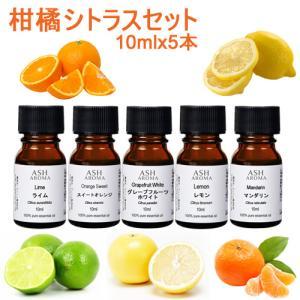 グレープフルーツホワイト精油 香りの特徴 : 少し苦味を含んだ、フレッシュで甘酸っぱいフルーティーな...