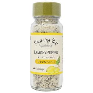 ■ カリス成城 シーズニングソルト レモン&ペッパー 43g とは レモンの爽やかな香りとブラックペ...
