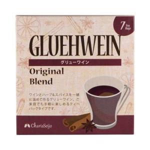 ■ カリス成城 グリューワイン 7TB ポップなパッケージで、リニューアルデビュー!! 1回分ずつ淹...