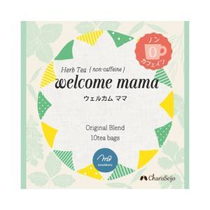 ■ カリス成城 ウェルカムママ10TB   母乳で育てるママを応援したい・ウェルカム ママ  ヨーロ...