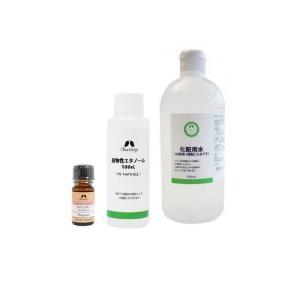 除菌スプレー 手作り アロマ 植物性無水エタノール・精製水・ラベンダー精油 セット charis