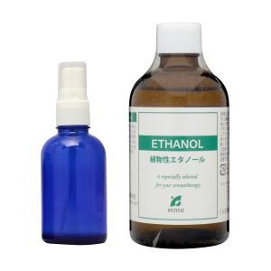 除菌スプレー 手作り アロマ セット(植物性エタノール・スプレーボトル) K