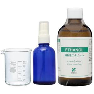 除菌スプレー 手作り アロマ セット(植物性エタノール・スプレーボトル・ビーカー100ml) K