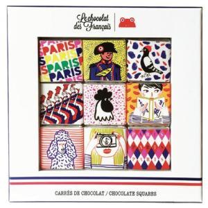 Le chocolat des Francais パリジャン チョコレート入りスクエアボックス 9個...