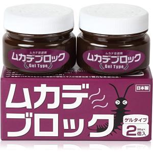 ムカデブロック ゲルタイプ 2個入り(約95g×2) 室内用(ムカデ対策 ムカデ退治 忌避剤)|aroma-etoile