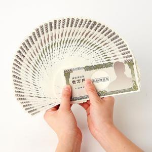 【プロ用】札勘練習紙幣セット(練習紙幣100枚+予備・紙帯2枚・カミクール1個)【高品質の日本製】 aroma-etoile