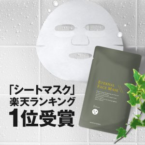 ブリリアントマスク 個包装 5枚 フェイスパック 韓国    フェイス マスク シートマスク パック パラベンフリー  韓国コスメ 韓国パック