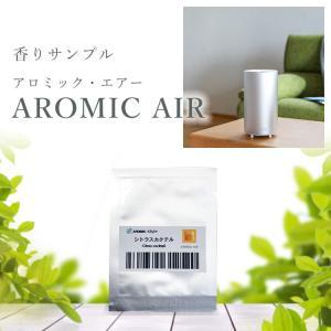 アロミック・エアー 香りサンプル 単品 ※ネコポスでお届け アロミックエアー/オイル/ディフューザー/アロマ/サンプル|aroma-spray