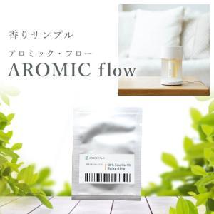 アロマディフューザー 水なし 水を使わない アロミックフロー 香りサンプル(単品)エッセンシャルオイル ディフューザー アロマ|aroma-spray
