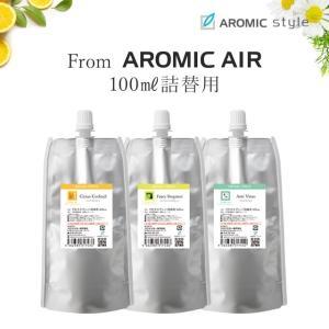 アロマスプレー アロミックエアーの香り 100ml詰替用(エコパック)※ネコポスOK|aroma-spray