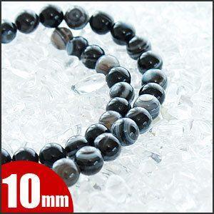 天眼石 10mm玉 1連 ラウンド 約39玉 天然石 パワーストーン ビーズ 連売り 鑑別済|aroma-stone