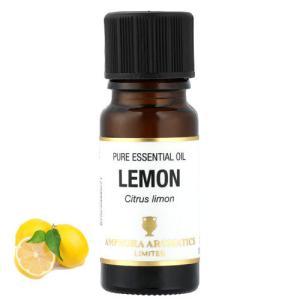アロマオイル レモン 精油 エッセンシャルオイル 10ml