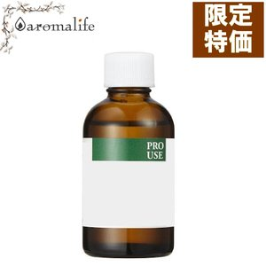 ティーツリーオイル 50ml 生活の木 精油