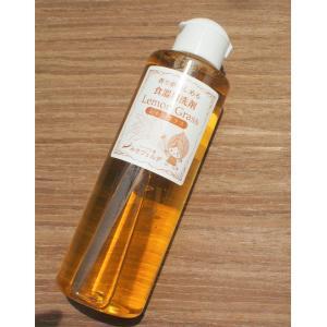 「レモングラス」 台所用洗剤 210ml 食器用 中性 洗剤|aromadressing