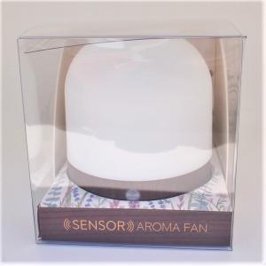 センサー アロマ ファン ディフューザー 人感式 USB対応 ブラウン |aromadressing