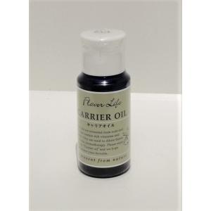 50ml ホホバオイル  植物油 アロマトリートメントに キャリアオイル ベースオイル フレーバーライフ aromadressing
