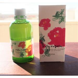 北海道産 ハマナス 化粧品 ロサ・ルゴサ 化粧水 ローション スキンケア aromadressing