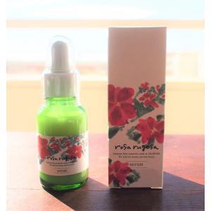 北海道産 ハマナス 化粧品 ロサ・ルゴサ セラム 美容液 スキンケア aromadressing