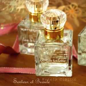 香水 レディース サンタールエボーテ フレンチクラシックシリーズ オードトワレ 30ml Senteur et Beaute|aromagestore