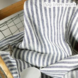 fog linen work フォグリネンワーク リネンシャンブレー タオル バスタオル|aromagestore