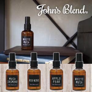ジョンズブレンド ヘアー&ボディミスト ホワイトムスク John'sBlend フレグランス|aromagestore