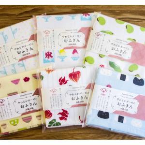 ふきん キッチン クロス 日本製 japanese Style やわらかガーゼのおふきん|aromagestore