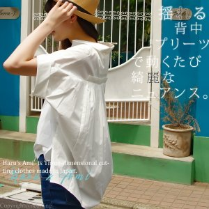 夏にとびきり映えるワザあり白シャツです。 シンプルな白だけど、バッグプリーツで動きが出て、とびきりお...