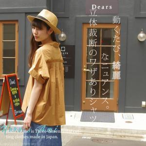 6/15限定 5000円OFFクーポンはこちら! https://shopping.yahoo.co...