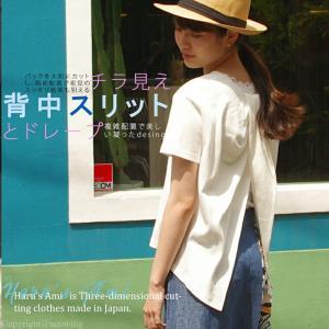 6/15限定 2000円OFFクーポンはこちら! https://shopping.yahoo.co...