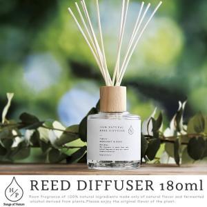 消臭 除菌 リードディフューザー HP 180ml 芳香剤 スティック おしゃれ ディフューザー ガラスボトル|aromagestore