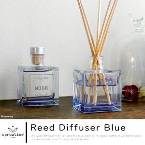 calbaline リードディフューザー ブルー 200ml ルームフレグランス 芳香剤 インテリア シンプル ユニセックス イタリア 青|aromagestore