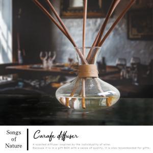 Songs of Nature カラフェ リードディフューザー 500ml ルームフレグランス 芳香剤 インテリア シンプル おしゃれ ラグジュアリー|aromagestore