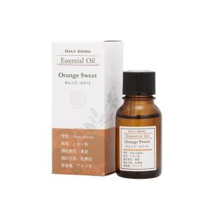 デイリーアロマ ラージスイートオレンジ 10ml 精油 アロマオイル AEAJ認定 日本アロマ環境協会表示基準適合 aromagestore
