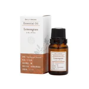デイリーアロマ ラージレモングラス 10ml 精油 アロマオイル AEAJ認定 日本アロマ環境協会表示基準適合 aromagestore