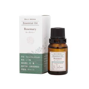デイリーアロマ ラージローズマリー 10ml 精油 アロマオイル AEAJ認定 日本アロマ環境協会表示基準適合 aromagestore