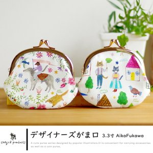 AikoFukawa 帆布 がま口 3.3寸 メール便送料無料 キャンバス素材 おしゃれ 北欧風 かわいい ネコ デザイナーズ 表現社 cozyca products aromagestore