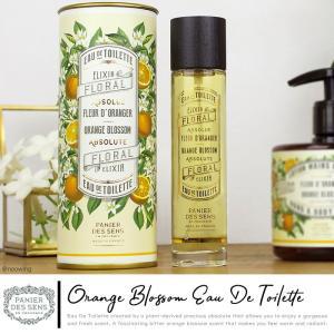 香水 レディース Panier des Sens パニエデサンス オレンジブロッサム オードトワレ 50mL 送料無料|aromagestore