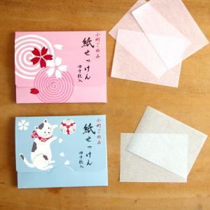 日本製かはゆし 小町ごのみ 猫や和風のかわいい紙せっけん 8個以上で送料無料[SMitem] メール便|aromagestore