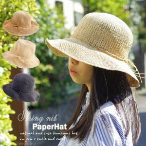 【サマーセール50%OFF!!】半額セール ペーパーハット 帽子 レディース 春 夏 つば広 かわいい 春 小顔効果 送料無料 aromagestore