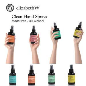 数量限定 エリザベスW リフレッシュ ハンドスプレー 携帯 除菌 素敵な香り アルコールスプレー elizabethW|aromagestore