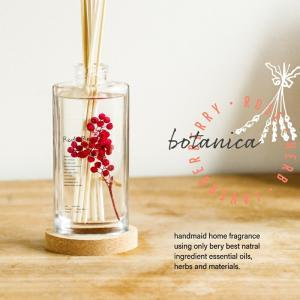 botanica リードディフューザー145mL ボタニカ ドライフラワー 部屋用 芳香剤 自然の美しさを閉じ込めたルームフレグランスシリーズ|aromagestore