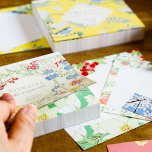 日本製 ブロックメモ エミリー・バーニンガム  cozyca products おしゃれ 花 Primulas・Rowan|aromagestore