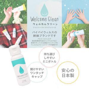 日本製 除菌 消臭 ハンドジェル バイバイウィルス 赤ちゃんにも安心 無香料 ミニ 携帯用 持ち運び ノンアルコール 50mL|aromagestore