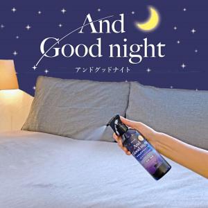ミスト Beauwell 日本製 アンドグッドナイト やすらぐアロマミスト ルームスプレー 除菌 消臭 天然アロマ 衣類や寝具に|aromagestore