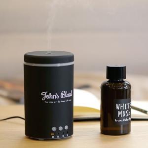 加湿器 小さめ アロマディフューザー ジョンズブレンド John's Blend コンパクト 小さめ 超音波式 おしゃれ LEDライト アロマウォーター対応 約150mL aromagestore