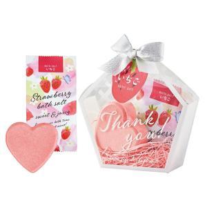入浴剤 ギフト プレゼント 女性 フルーツの森 いちご プチギフト バスフィズ バスソルト いい香り aromagestore