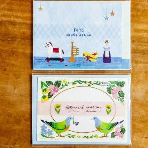 レターセット 大人 おしゃれ cozyca products 日本製 美濃和紙 浅野みどり ミニレターセット boranical season TOYS メール便|aromagestore