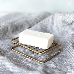 ソープディッシュ ブラス 石けん置き fog linen work 真鍮 おしゃれ インテリア フォグ リネン ワーク 手作り ハンドメイド|aromagestore