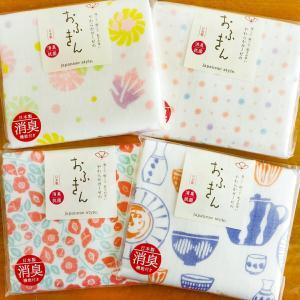 やわらかガーゼのおふきん 日本製 クロス ガーゼ パイル キッチン おしゃれ 和 かわいい 消臭 抗菌 速乾 メール便|aromagestore