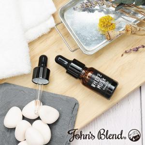 アロマオイル John'sBlend ジョンズブレンド 加湿器・アロマポット用 ホワイトムスク おしゃれ 8mL aromagestore